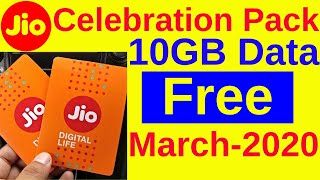 How to Activate Jio Celebration Pack March-2020