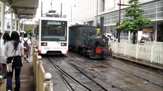 伊予鉄道松山市駅 坊ちゃん列車 方向転換から発車まで thumbnail
