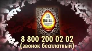Программа Успешные мужчины с Анной Семенович.Выпуск 3