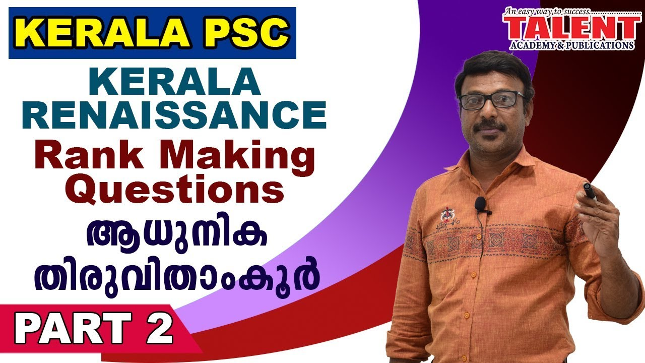 Kerala Renaissance - Modern Travancore - Important Questions and Answers -  Talent Academy