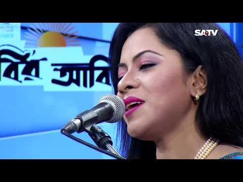 ROBIR AABIR Episode 494(DR.JHINUK) | SATV Song