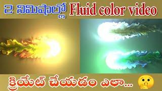 Amazing Magic colour Fluid simulation app Editing || Fluid simulation Telugu || Magic video Editing