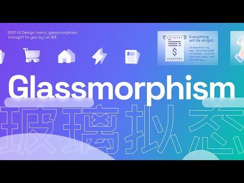2021 设计趋势,磨砂玻璃效果 glassmorphism 是怎么回事?