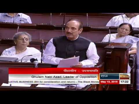Sh. Ghulam Nabi Azad's comments on The Black Money and Imposition of Tax Bill, 2015