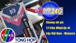 THVL | Người đưa tin 24G (6g30 ngày 11/12/2018)