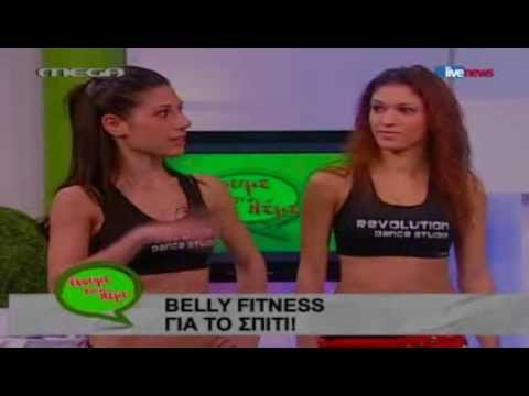 Belly Fitness at Mega - Revolution Dance Studio