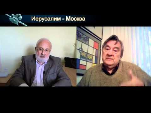 Телемост.   Александр Проханов и Михаэль Лайтман