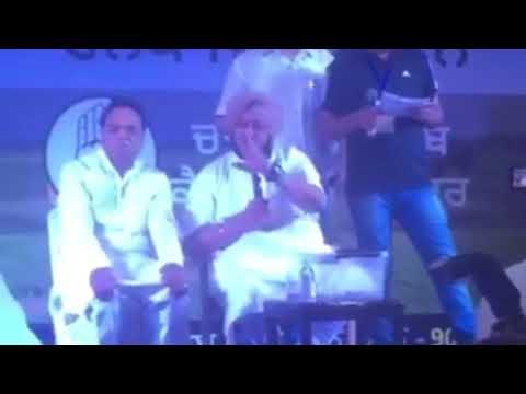 C P F  Employee Union Punjab k President S  Sukhjit Singh & Captain S  Amrinder Singh