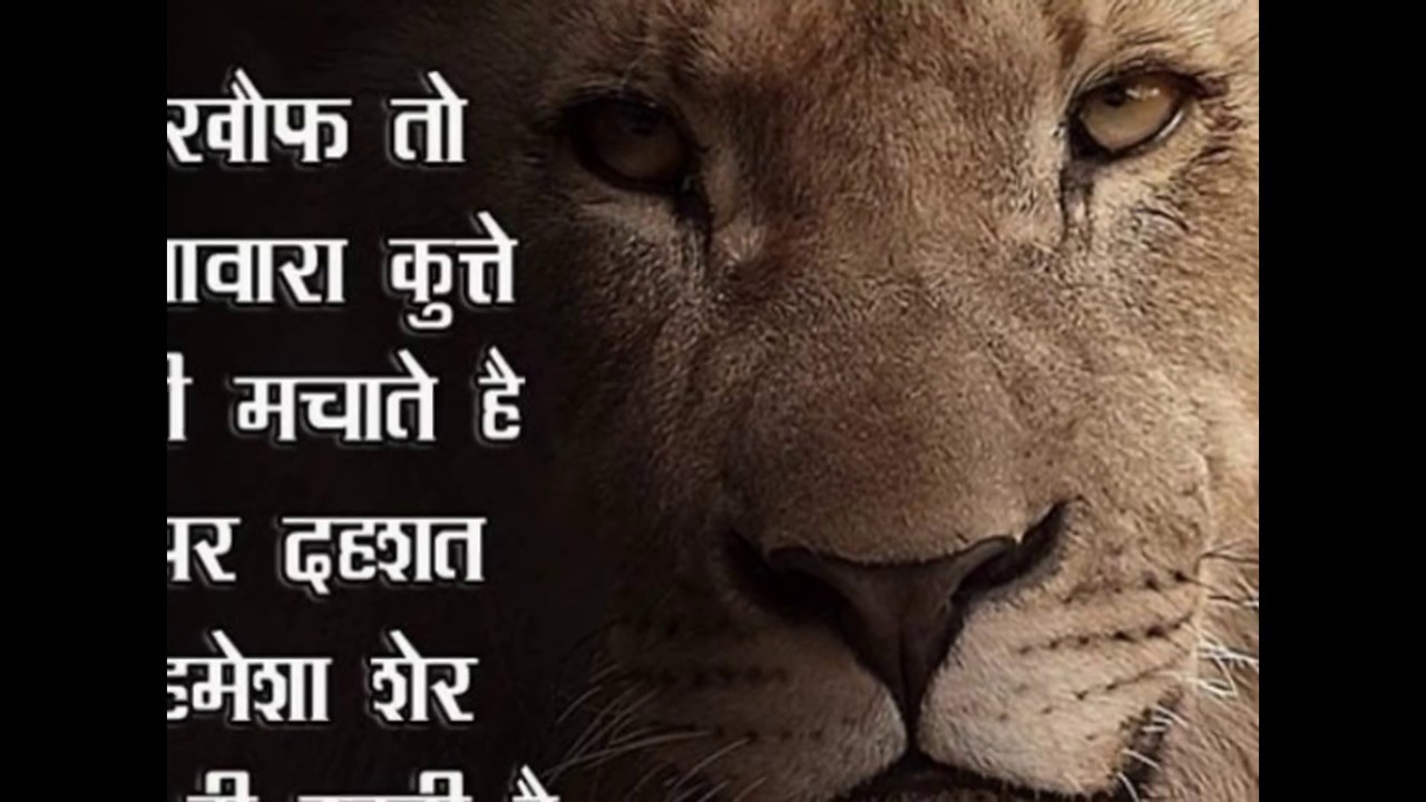 Best Attitude Quote Latest Good Morning Quotes Quotes In Hindi
