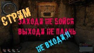 стрим: STALKER ЗОВ ЧЕРНОБЫЛЯ - БАНДИТ !! -2 часть(, 2016-12-15T10:49:42.000Z)