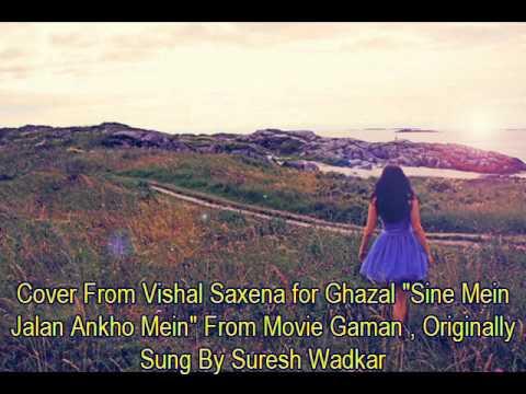 sine mein jalan ankho mein suresh wadkar gaman karaoke gazhal hindi song