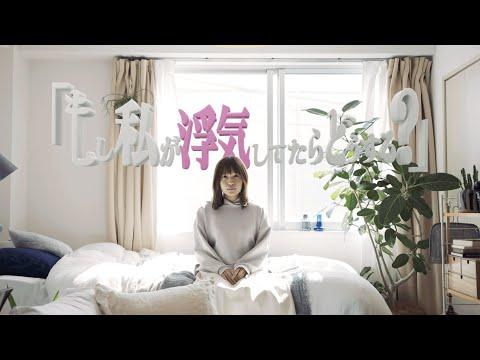 This is LAST「ひどい癖」MUSIC VIDEO