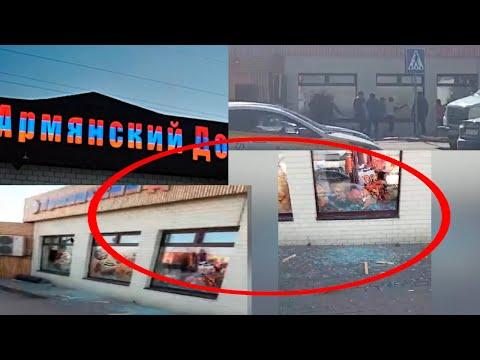 ПОЗОР! Как азербайджанцы  напали на армянский магазин «Армянский дом» в Москве