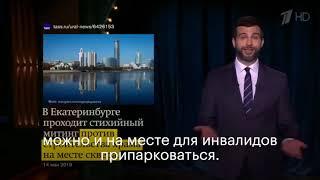 Звезды шоу-бизнеса о конфликте в Екатеринбурге