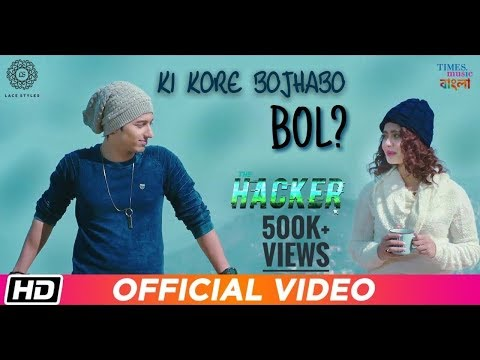 Ki Kore Bojhabo Bol | Full Song | Raj...