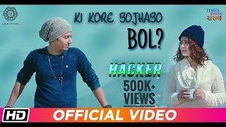 Ki Kore Bojhabo Bol   Full Song   Raj Barman   Aryann   Ena Saha   The Hacker   Bengali Movie 2019 mp3 song download