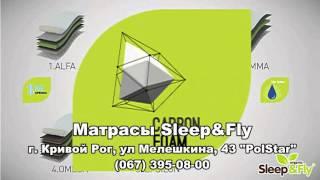 Матрасы ортопедические Sleep&Fly | Кривой Рог(Матрасы торговой марки Sleep&Fly – это недорогие практичные пружинные и беспружинные ортопедические матрасы,..., 2015-10-29T18:39:43.000Z)
