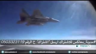 الطيران السعودي يحاصر طائرة ايرانيه في اجواء اليمن