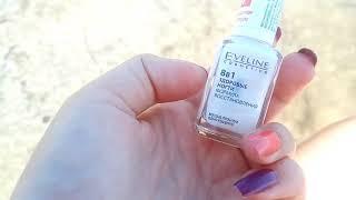 Быстро отрастить ногти | Eveline 8в1 преперат для ногтей