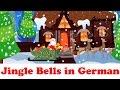 Jingle Bells for Kids | Weihnachtslieder | Weihnachtgeschenke | Best Christmas Carols | Xmas Songs