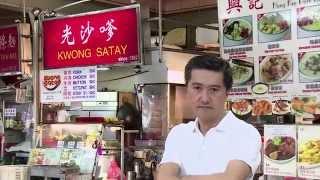 Ep 2 Sneak Peek | Food Wars Asia | Food Network Asia