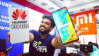 Hindi | Huawei P30 Lite Unboxing. 128GB Available In Dubai.