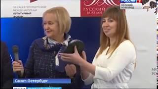Смотреть видео ГТРК СЛАВИЯ Санкт Петербург Культурный форум 15 11 18 онлайн