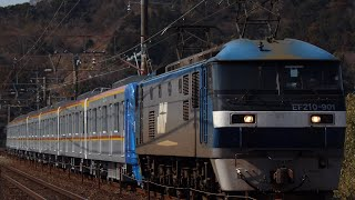 EF210-901 東京メトロ副都心線甲種輸送 17000系(17004F) 三河大塚