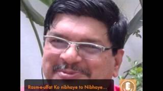 Rasm-e-ulfat Ko nibhaye to Nibhaye Kaise