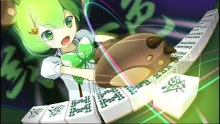 [LIVE] 【麻雀とおはなし】緑がだいすきなんだぁ!【日ノ隈らん / あにまーれ】