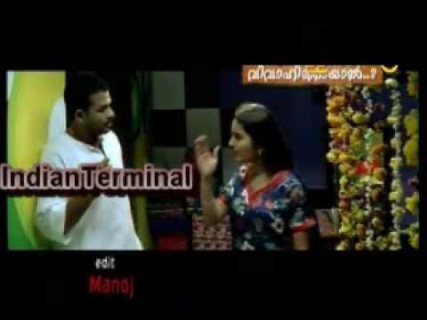 Ivar Vivahitharayal - Trailer Movie Scenes - Jayasurya ,Bhama