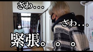 【前編】ベビーシッターならぬキッズシッターやってみた!
