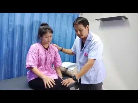 สอนการทำกายภาพบำบัด คนไข้อัมพาต หลอดเลือดสมอง