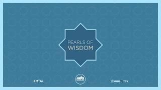 Pearls of Wisdom: Islamic Guidance on Celebrating the New Year 8