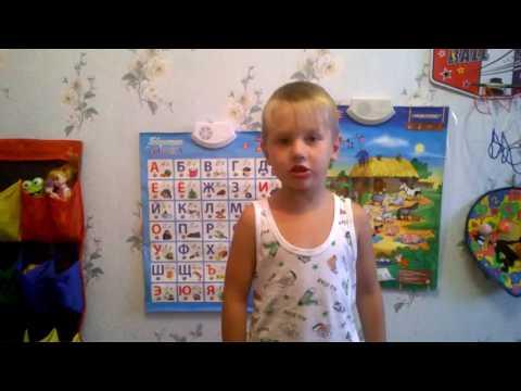 Рустам 5 лет