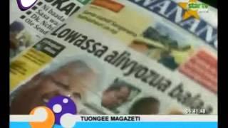 Magazeti October 11 | STAR TV