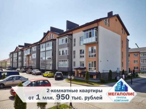 Мегаполис-Строй Брянск