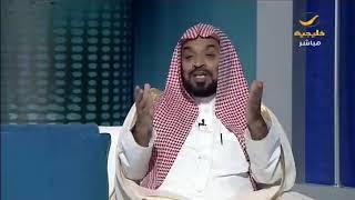 لقاء  د. عبدالعزيز العسكر للتعليق على خطبة وفضل يوم عرفة