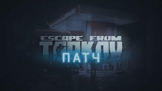 ПОГРУЖЕНИЕ ➤ Escape from...