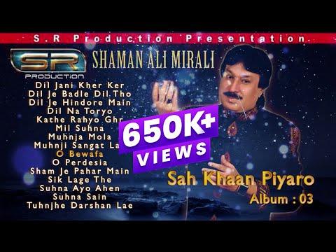 O Bewafa - Shaman Ali Mirali - Sah Khaan Piyaro Vol 3 - Sindhi New Song 2017 thumbnail