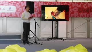 ИгроМАНИЯ. ТС-2019 / Видео