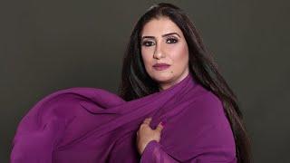 Ghada Shbeir - Bi llazi askar غادة شبير - بالذي أسكر