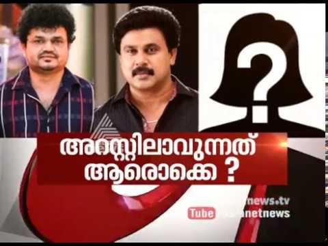 Who all will get arrested ? in Actress abduction case | Asianet News hour 3 Jul 2017
