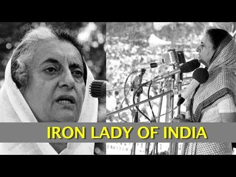 भारत की महिला जिसने साहस और निडरता से अपनी एक अलग पहचान बनाई।(FULL LIFE HISTORY OF iNDIRA GANDHI}