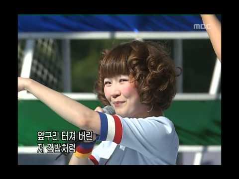 음악캠프 - The Jadu - Gimbap, 더 자두 - 김밥, Music Camp 20030531