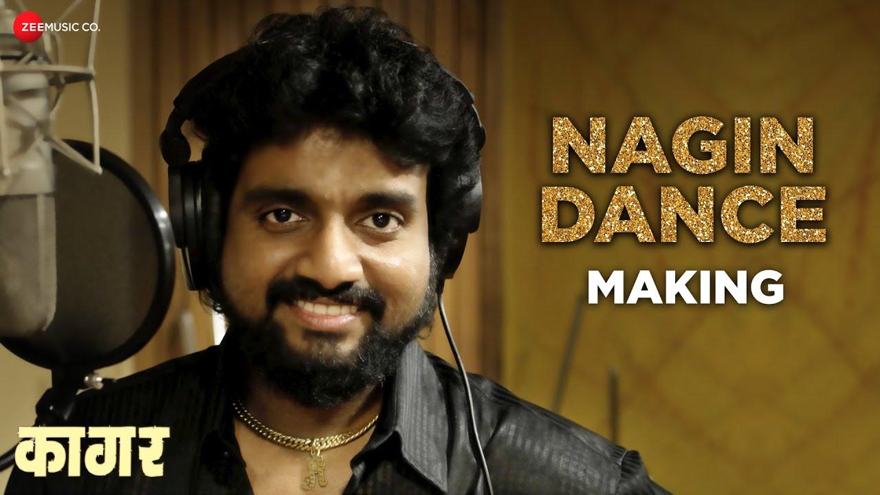 Download Nagin Dance - Making   Kaagar   Rinku R & Shubhankar   Adarsh Shinde & Pravin K   AV Prafullachandra