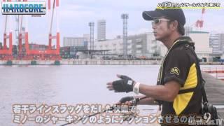 松岡豪之さんがハードコアフィンテールバイブの使い方を解説!! 基本的な使い方は、投げて巻くだけで十分です。ただ、ストップ&ゴーにしても...