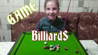 Играем с папой в бильярд / GAME BILLIARDS