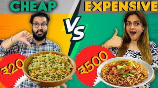 CHEAP VS EXPENSIVE FOOD CHALLENGE 🤩    We Took This To The Next Level 😱