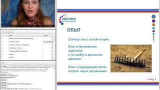 Ольга Шацкая. Бок о бок с подростком. Мост навстречу.